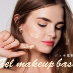 gel-makeup-base