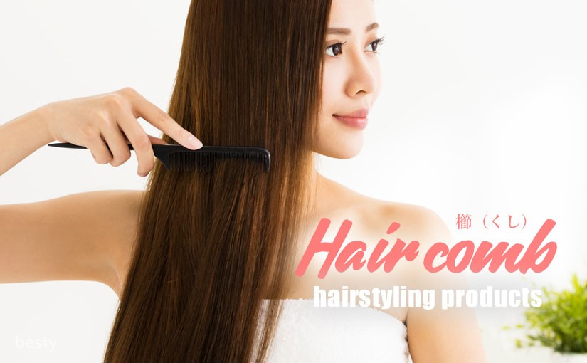 hair-comb