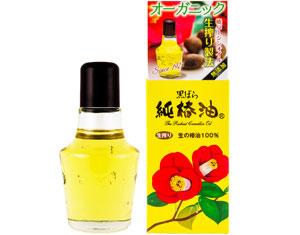 kurobara-pure-tsubaki-oil