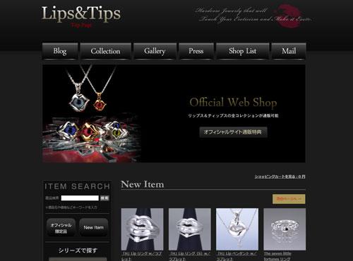 lips-tips
