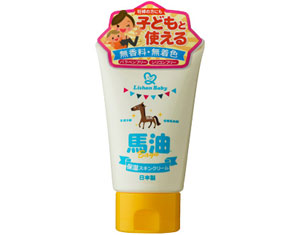 lishan-baby-horse-oil-cream