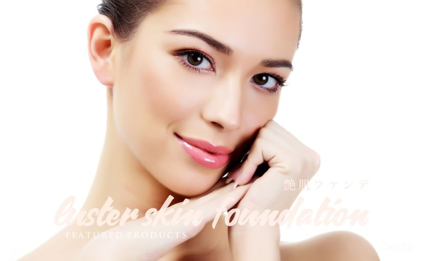 luster-skin-foundation