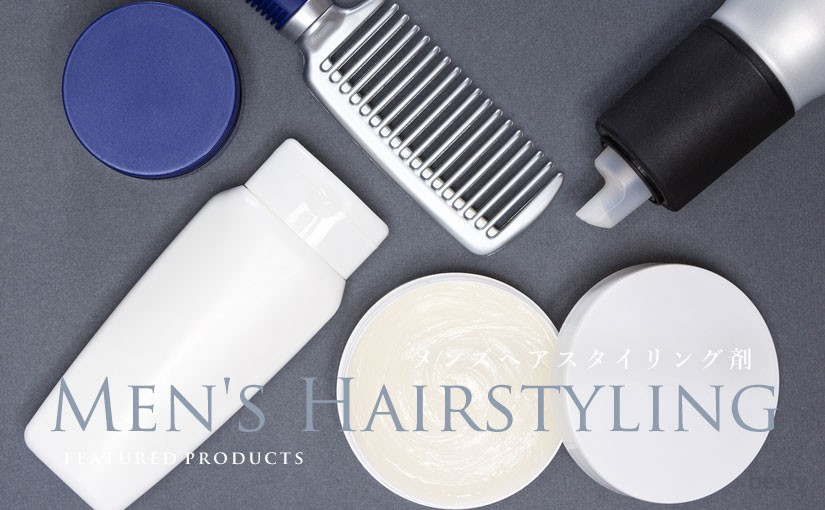 mens-hairstyling