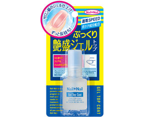 nail-nail-volume-gel-topcoat