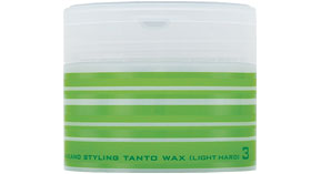 nakano-styling-tant-n-wax-3-light-hardware