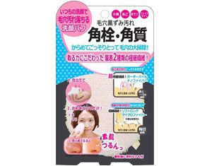 nihonpuff-face-wash-puff-skin-clear