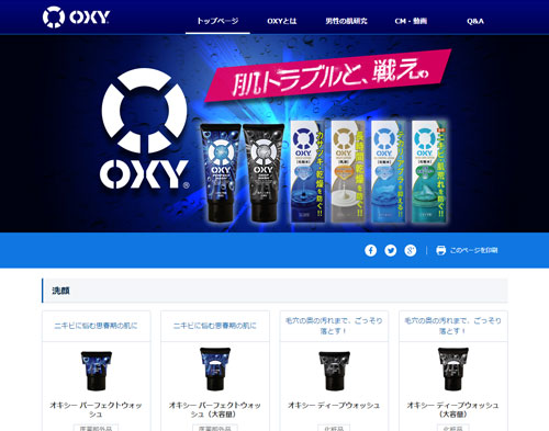 oxy-mens-cosmetic