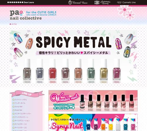 pa-nail-brand