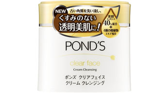ponds-clearface-cleansing-cream