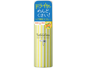 saborino-quick-hair-spray
