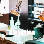 shirokane-takanawa-nail-salon