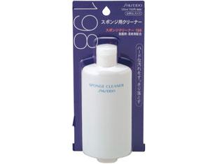 shiseido-sponge-cleaner-n