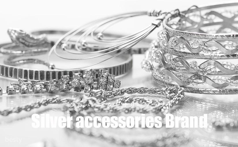 silver-accessories-brand