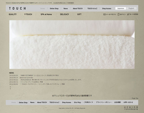 touch-towel