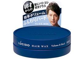 volume-powder-wax-funwari-hard