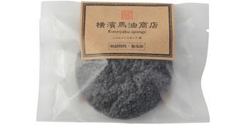 yokohama-bayu-konjac-face-wash-sponge-charcoal
