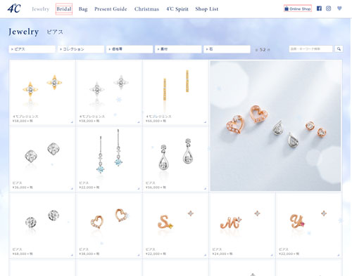 4c-jewelry-earrings