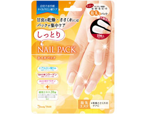 beautyworld-nail-pack