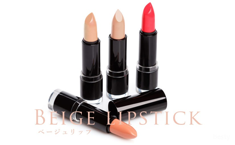 beige-lipstick