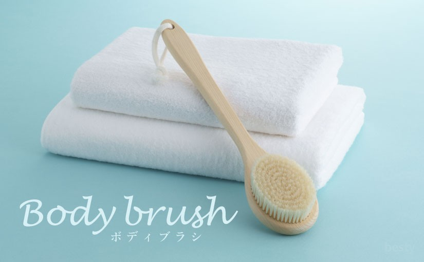 body-brush