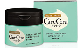 carecera-body-cream
