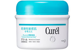 curel-body-cream