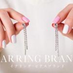 earring-brand