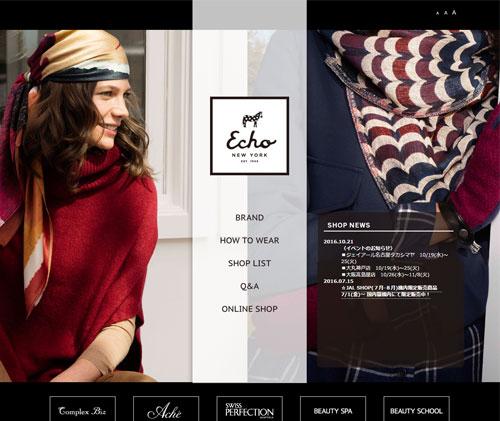 echo-gloves