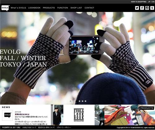 evolg-gloves