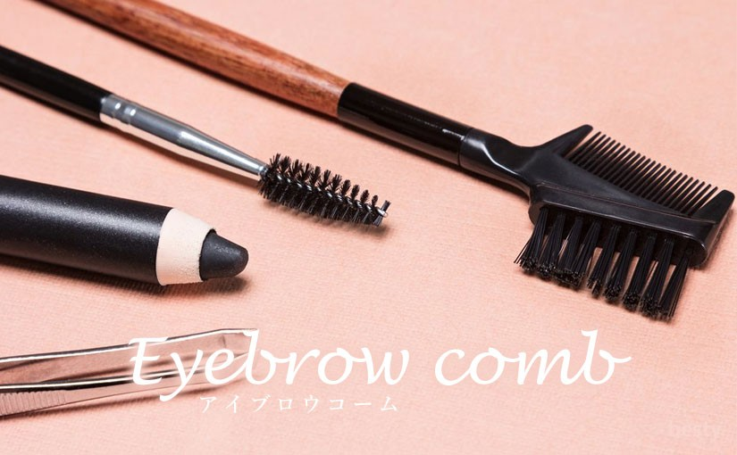 eyebrow-comb