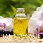 facial-massage-oil