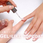 gel-like-topcoat