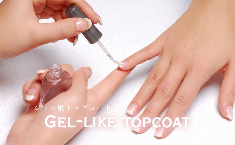gel-like-topcoat