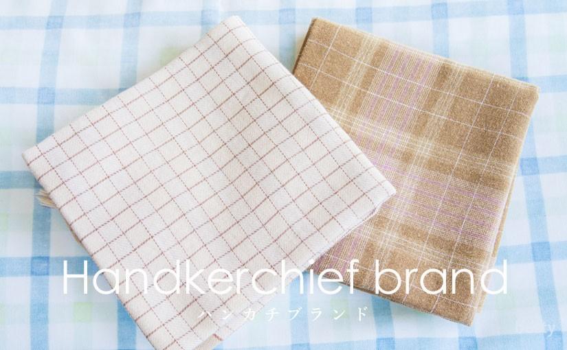 handkerchief-brand