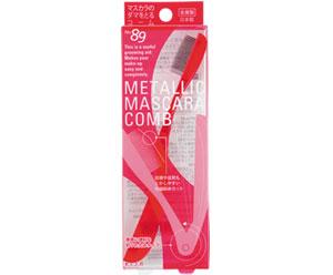 koji-metallic-mascara-comb