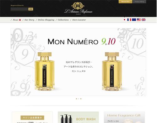 l-artisan-parfumeur