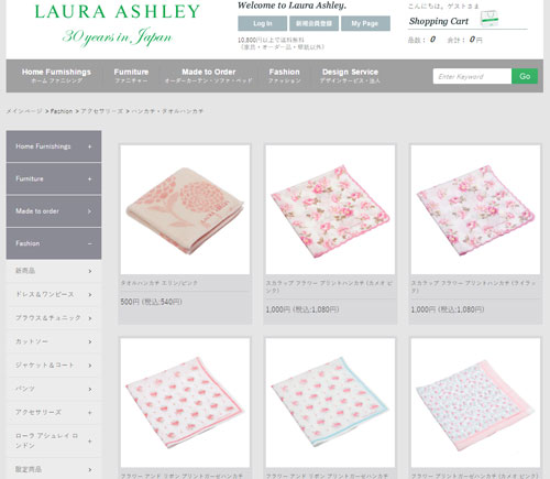 laura-ashley-handkerchief
