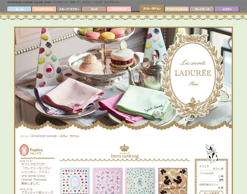 les-secrets-laduree-handkerchief