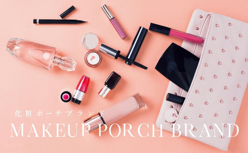 makeup-porch-brand