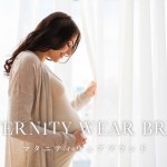 maternity-wear-brand