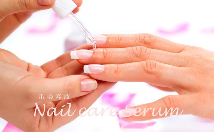 【爪美容液】傷ついた爪を癒す!おすすめのネイルセラム8選