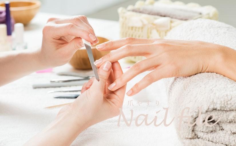 「爪やすり」地爪に優しく長さや形を調整!おすすめのネイルファイル
