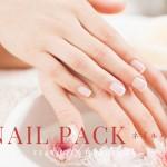 nail-pack
