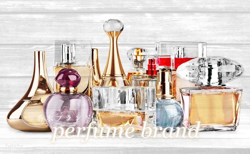 perfume-brand