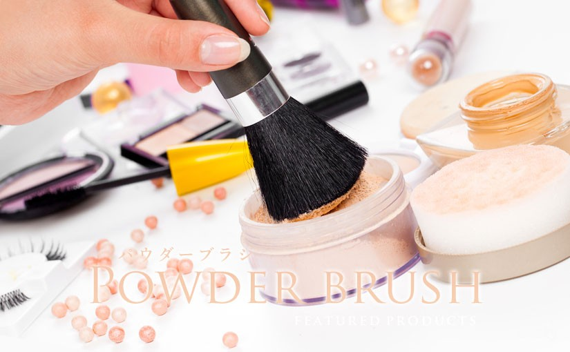powder-brush