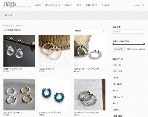 sanctuary-earrings