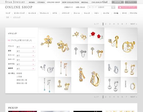 star-jewelry-earrings