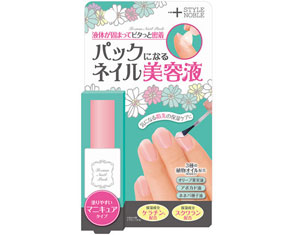 style-noble-serum-nail-pack