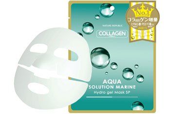 aqua-solution-marine-hydrogel-mask-sp