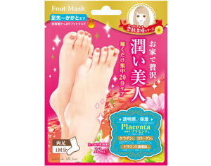 beautyworld-uruoi-foot-mask
